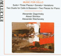 Music for Cello - E. Denisov