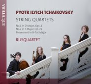 String Quartets  cover